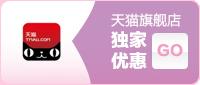 京东旗舰店GO