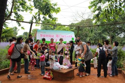 http://pic05.babytreeimg.com/foto3/thumbs/2011/0424/33/8/38166bf222ecbdb48cc193e_m.jpg