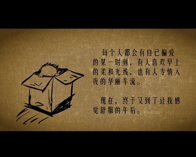 journal_insert_pic_64150868
