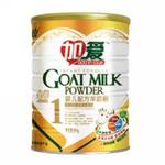 关山加爱金装婴儿配方羊奶粉1段900g