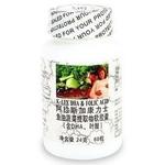 康力士鱼油蔬菜提取物软胶囊(含DHA、叶酸)