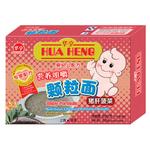 华亨婴幼儿猪肝菠菜咀嚼颗粒面