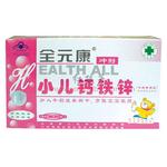全元康小儿钙铁锌冲剂 (牛奶伴侣型)