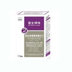优生妈咪孕妇多维营养素2(孕中期妇女专用)60片