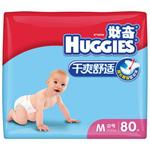 好奇干爽舒适纸尿裤M80片