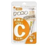 POKO维生素C儿童软糖30粒