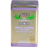 纽瑞滋海藻DHA核桃油儿童专用软胶囊70粒装