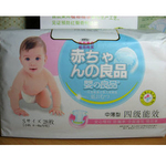 婴之良品中薄型婴儿纸尿裤S28片