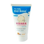琪贝斯保湿润肤乳(婴儿专用)150ml