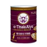 阿尔・泰玛亚婴儿配方羊奶粉1段800g