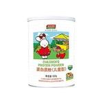汤臣倍健蛋白质粉(儿童型)500g