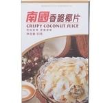 南国香脆椰子片-海南特产