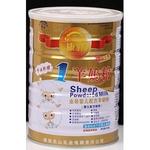 关山康乳金装婴儿配方羊奶粉1段900g