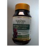 奈氏力斯红葡萄籽提取物复合片