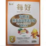 每好2段有机米燕麦淮山果蔬多维营养米粉