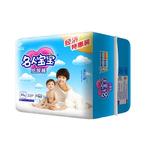 名人宝宝婴儿纸尿裤经济特惠装XL码22片