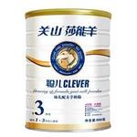 关山聪儿幼儿配方羊奶粉3段900g