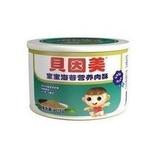 贝因美宝宝海苔营养肉酥