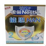 雀巢能恩2金盾益生菌较大婴儿配方奶粉400g/盒
