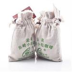 云岭优质小粒咖啡豆150g/袋