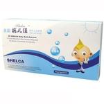 施儿佳婴幼儿全营养素3G*20袋/盒