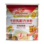 方广1段牛初乳配方米粉(核桃燕麦)