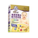 双熊免疫球蛋白配方奶米粉225克/盒
