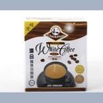 泽合怡保白咖啡超滑3合1(原味)320g