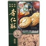 日威绿茶味杏仁酥-广东特产