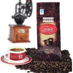 云岭蓝山风味咖啡豆250g/袋