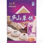 浔阳楼庐山香芋味草饼-江西特产