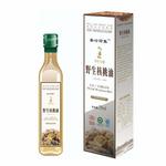 秦岭印象孕妇专用野生核桃油250ml/瓶