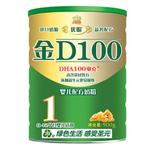 圣元优聪金D100婴儿配方奶粉1段900g