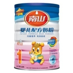 南山婴儿配方奶粉1段900g
