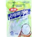 南国石榴椰奶糖-海南特产