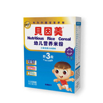 贝因美3段幼儿营养米粉