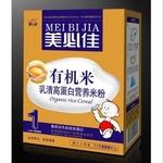 美必佳1段有机米乳清高蛋白营养米粉