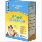 爱美瑞高钙富硒五谷蔬菜营养米粉