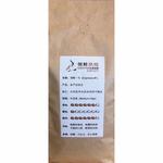 领鲜咖啡肯尼亚AA+咖啡豆227g