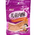 三鸿儿童肉酥-江苏特产