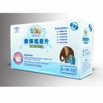 舒比奇抑菌呵护防红臀亲体纸尿片L40片
