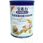 宝素力0段免疫球蛋白配方奶米粉520g