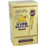 POKO鱼肝油乳钙软胶囊36粒