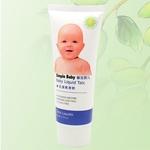 馨宝婴儿乳液爽身粉80g