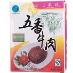 三凤桥五香牛肉-江苏特产