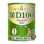 圣元优聪金D100孕产妇配方奶粉900g