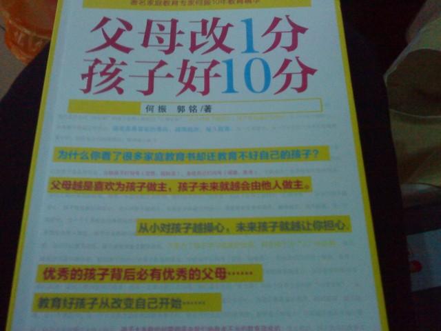 journal_insert_pic_80512946