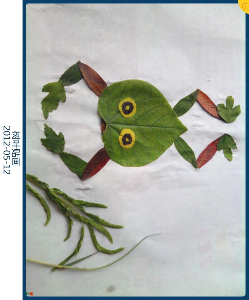 用树叶做成的画_树叶贴画 - 丁丁奶奶的日记-babytree 宝宝树