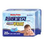 妈咪宝贝舒爽水润婴儿湿巾20p