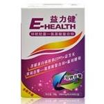 益力健锌软胶囊(氨基酸螯合锌)600mg*30粒